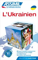 """Afficher """"L'Ukrainien - Українська"""""""